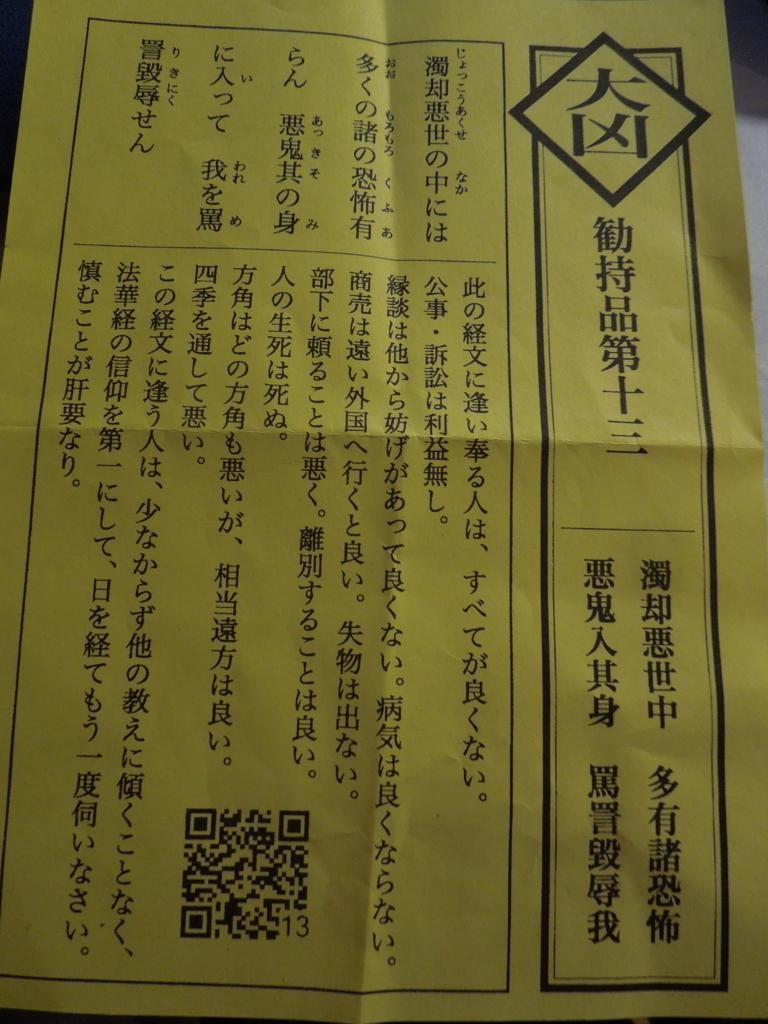 f:id:Ikegamiblog_tokyo:20180102232856j:plain