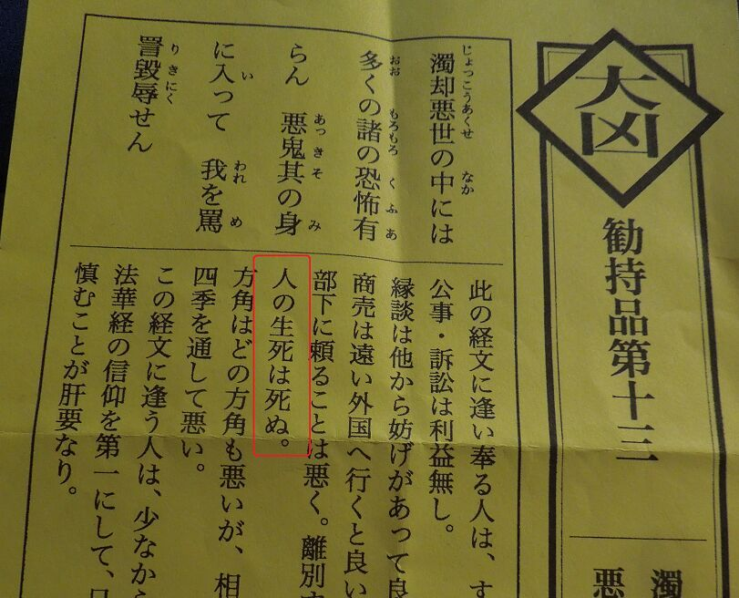 f:id:Ikegamiblog_tokyo:20180102233403j:plain