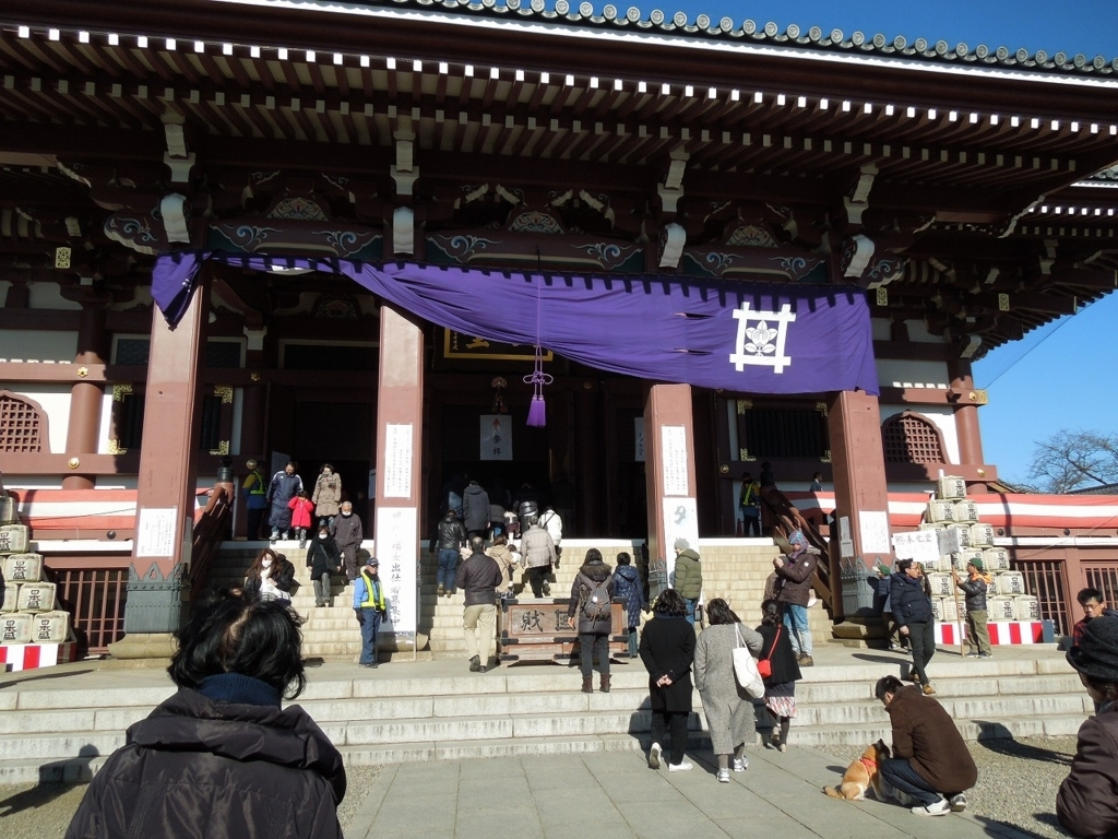 f:id:Ikegamiblog_tokyo:20180103225844j:plain