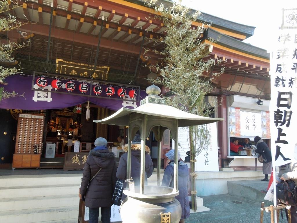 f:id:Ikegamiblog_tokyo:20180103230041j:plain