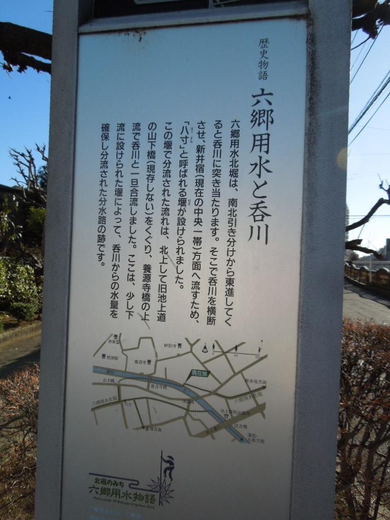 f:id:Ikegamiblog_tokyo:20180104210643j:plain