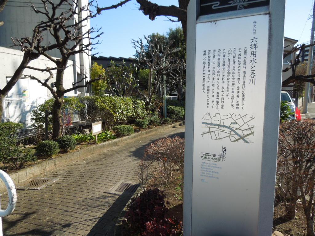 f:id:Ikegamiblog_tokyo:20180104210701j:plain