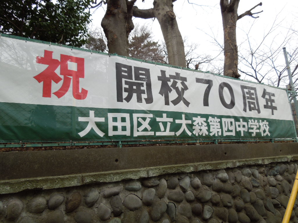 f:id:Ikegamiblog_tokyo:20180105173630j:plain