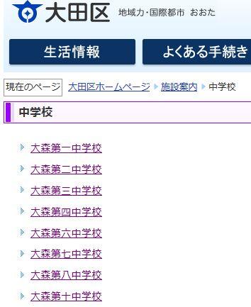 f:id:Ikegamiblog_tokyo:20180105214120j:plain