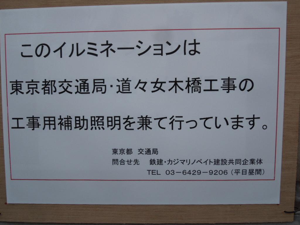 f:id:Ikegamiblog_tokyo:20180108212901j:plain