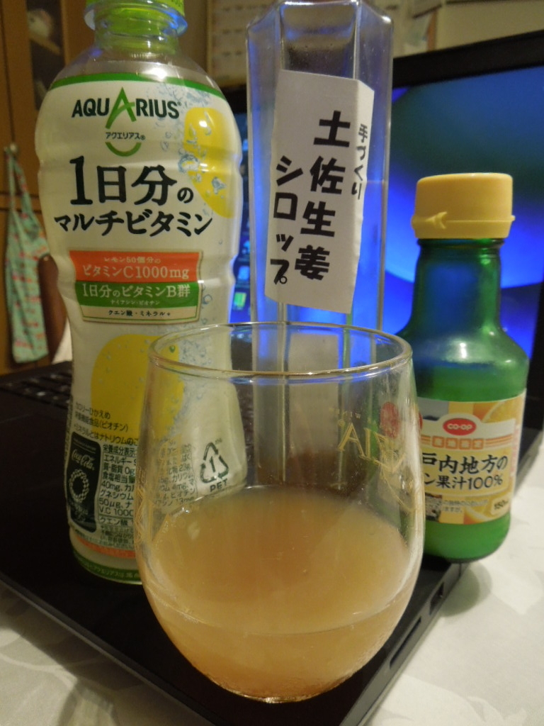 f:id:Ikegamiblog_tokyo:20180118222127j:plain