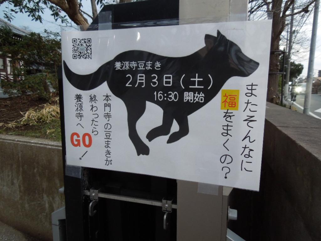 f:id:Ikegamiblog_tokyo:20180121223616j:plain