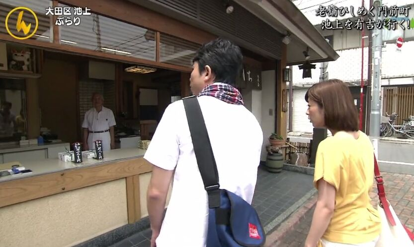 f:id:Ikegamiblog_tokyo:20180128222335j:plain