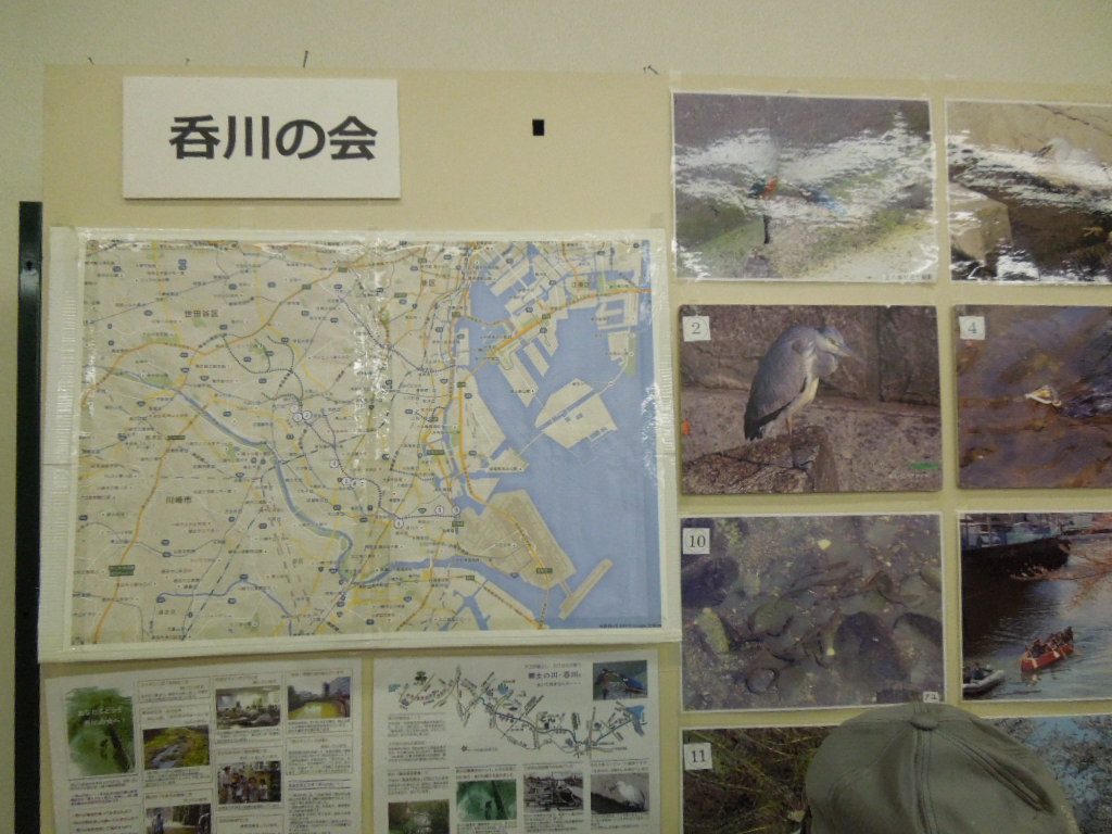 f:id:Ikegamiblog_tokyo:20180129201235j:plain