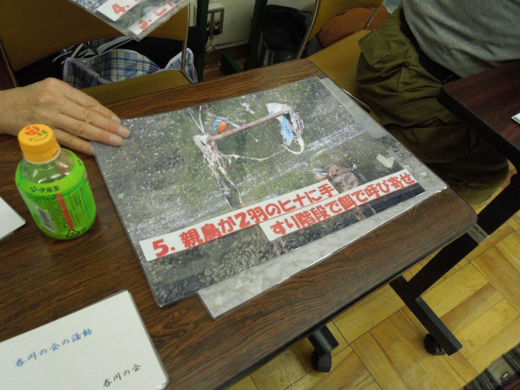 f:id:Ikegamiblog_tokyo:20180129201512j:plain