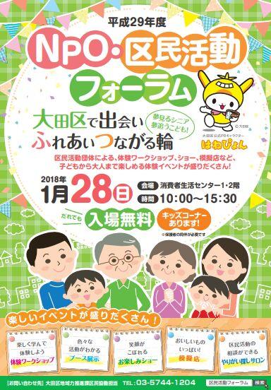 f:id:Ikegamiblog_tokyo:20180129211118j:plain