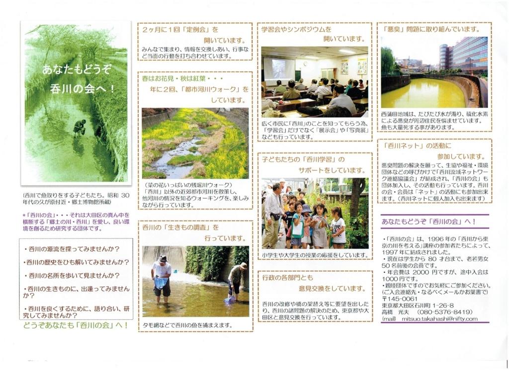 f:id:Ikegamiblog_tokyo:20180129212444j:plain