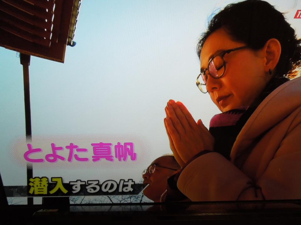 f:id:Ikegamiblog_tokyo:20180130213808j:plain