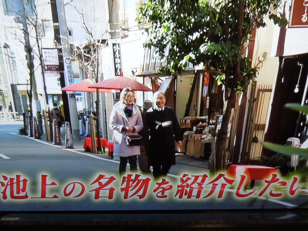 f:id:Ikegamiblog_tokyo:20180130214359j:plain
