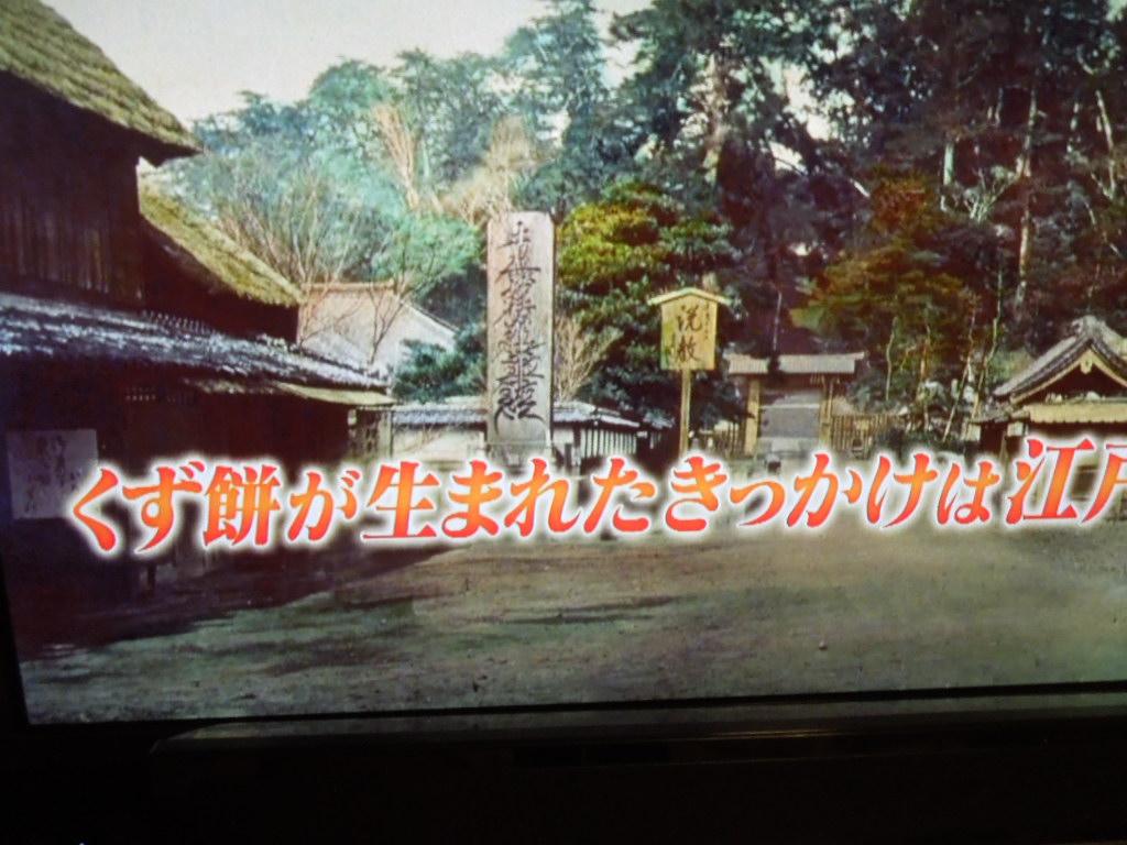 f:id:Ikegamiblog_tokyo:20180130214527j:plain