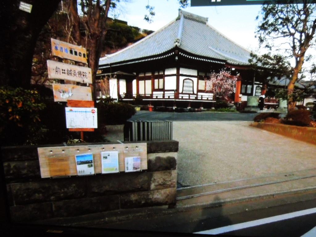 f:id:Ikegamiblog_tokyo:20180130214710j:plain