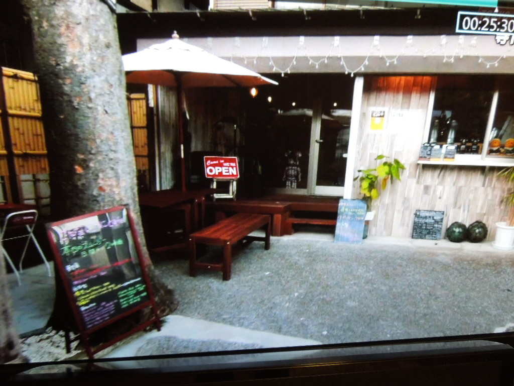 f:id:Ikegamiblog_tokyo:20180130214744j:plain