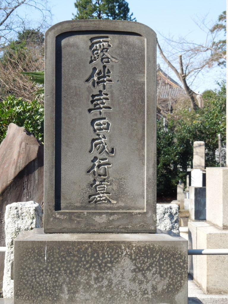 f:id:Ikegamiblog_tokyo:20180131213704j:plain