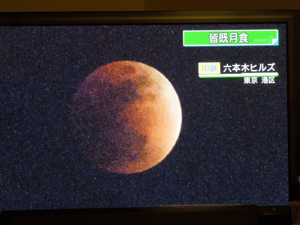 f:id:Ikegamiblog_tokyo:20180201221227j:plain