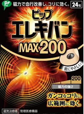 f:id:Ikegamiblog_tokyo:20180204204946j:plain