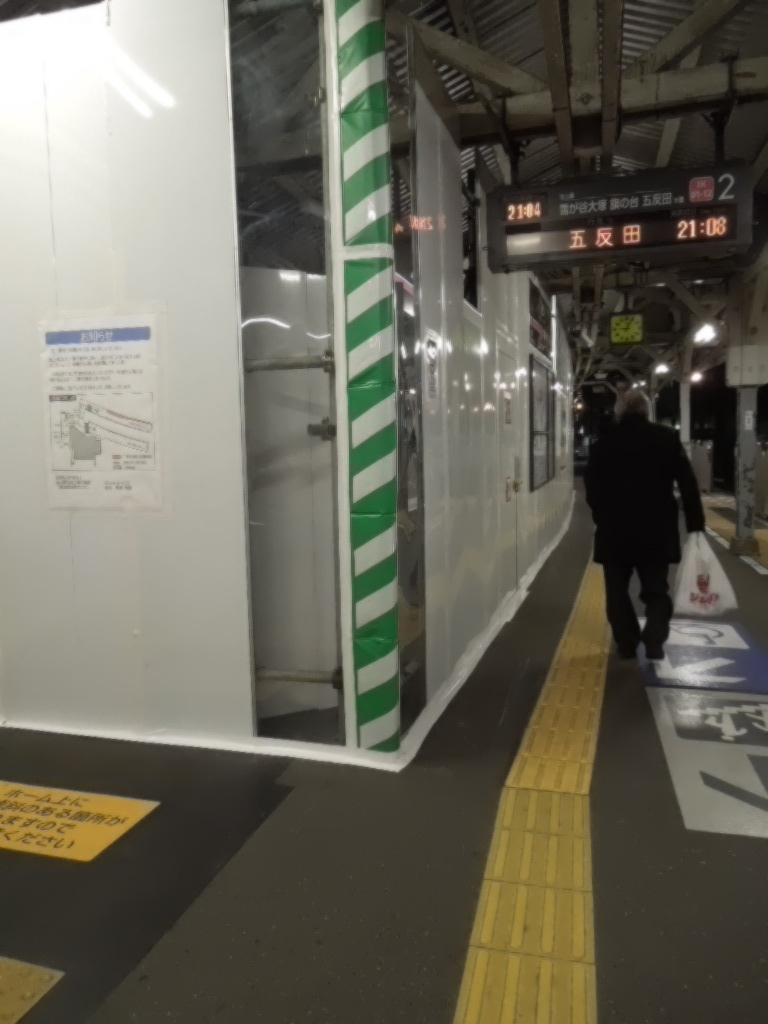 f:id:Ikegamiblog_tokyo:20180213221545j:plain