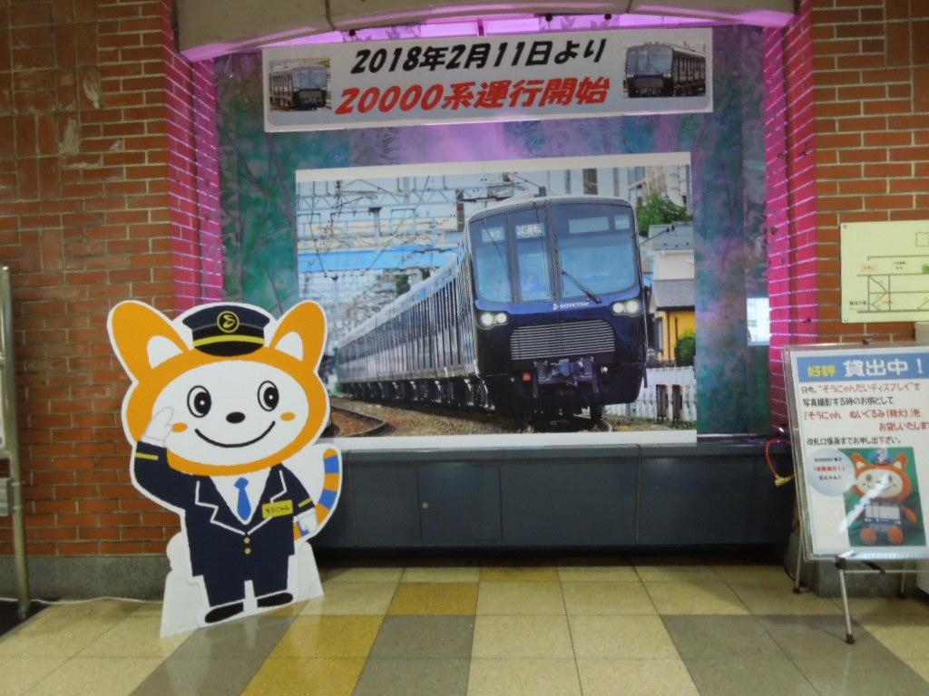 f:id:Ikegamiblog_tokyo:20180218104253j:plain
