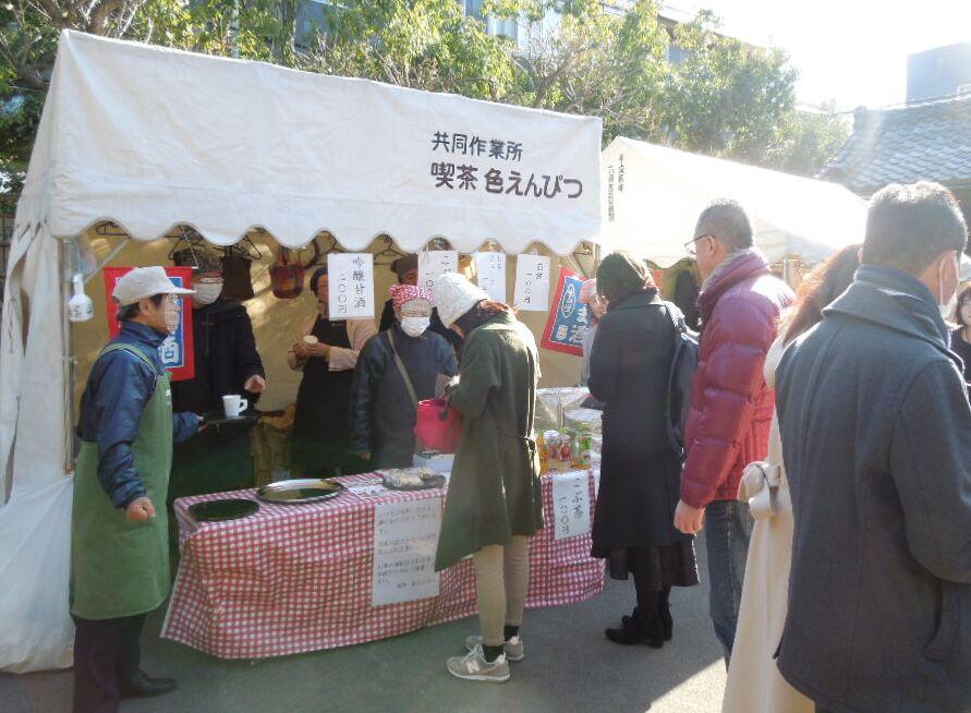 f:id:Ikegamiblog_tokyo:20180218164043j:plain