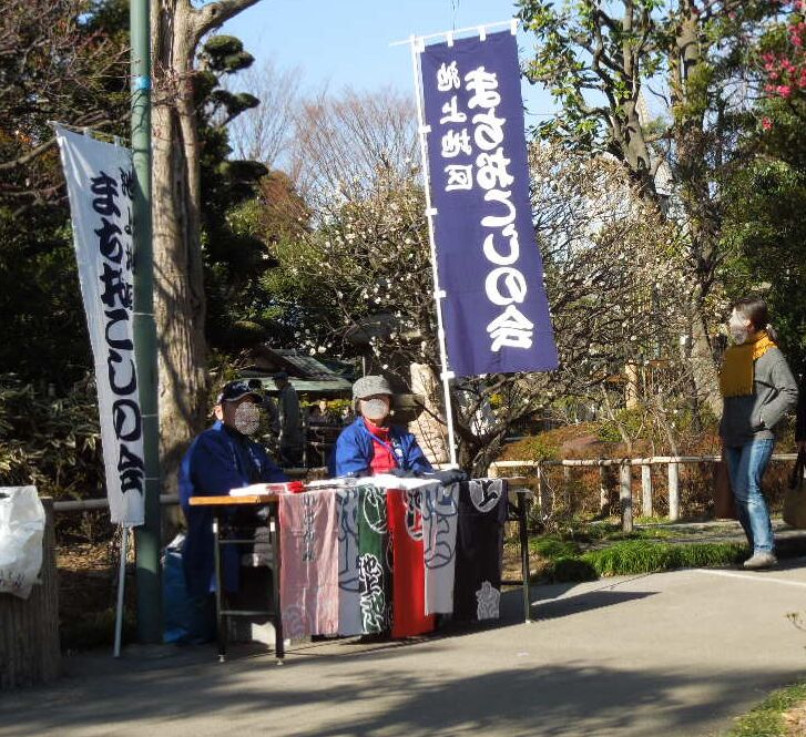 f:id:Ikegamiblog_tokyo:20180218164309j:plain