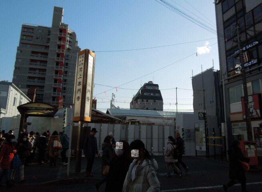 f:id:Ikegamiblog_tokyo:20180219221448j:plain