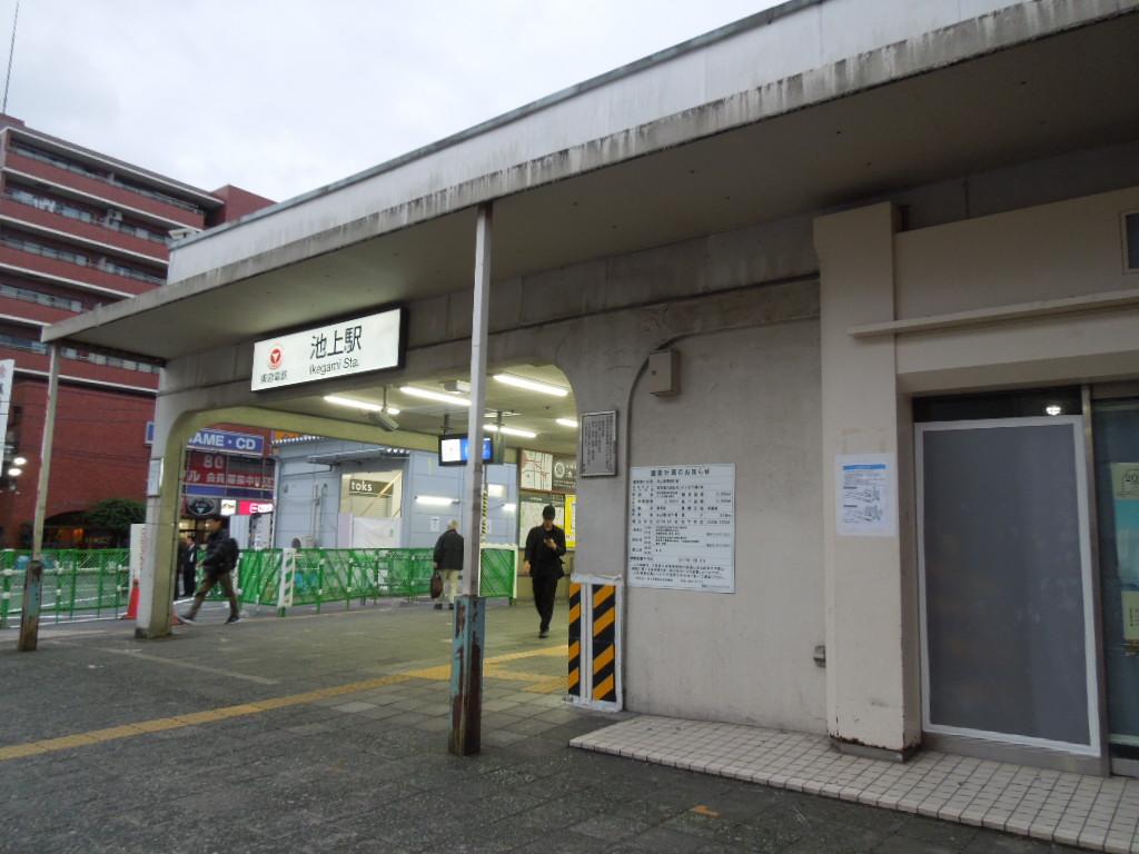 f:id:Ikegamiblog_tokyo:20180220223736j:plain