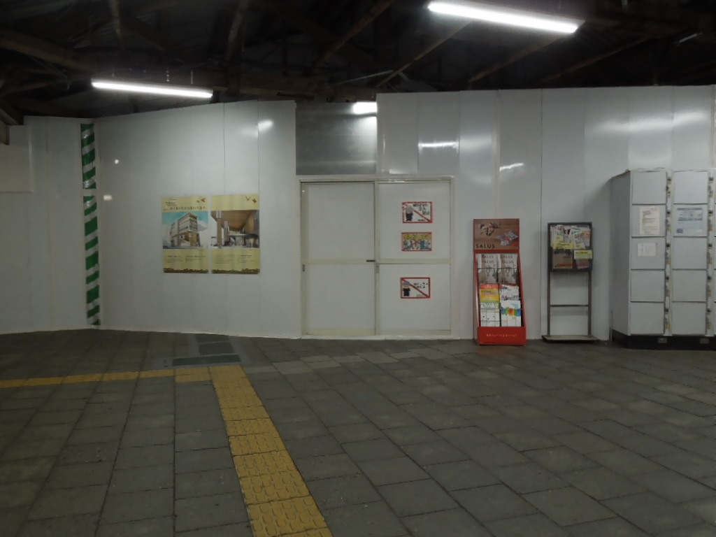 f:id:Ikegamiblog_tokyo:20180220225014j:plain