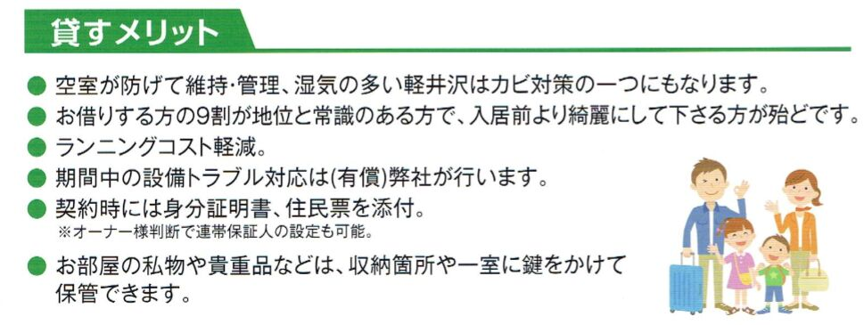 f:id:Ikegamiblog_tokyo:20180221223220j:plain
