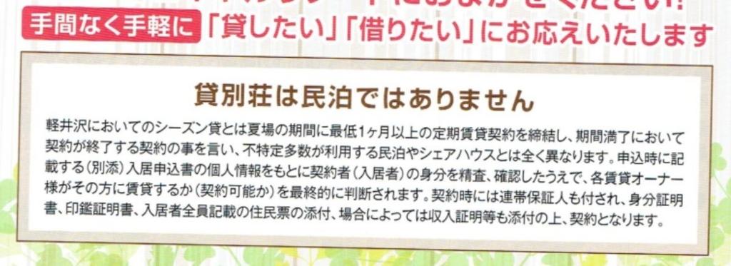 f:id:Ikegamiblog_tokyo:20180221223350j:plain