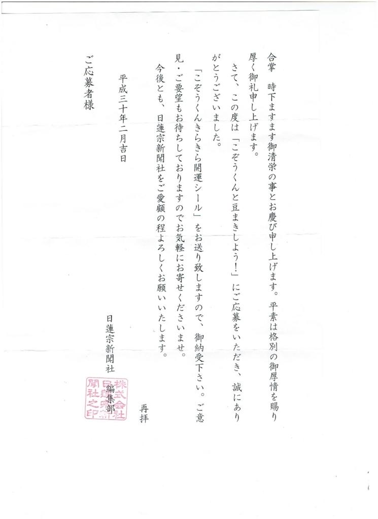 f:id:Ikegamiblog_tokyo:20180225104445j:plain