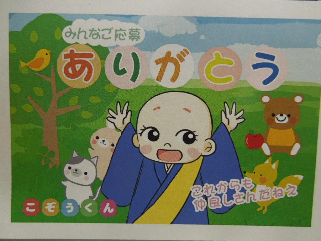 f:id:Ikegamiblog_tokyo:20180225104908j:plain