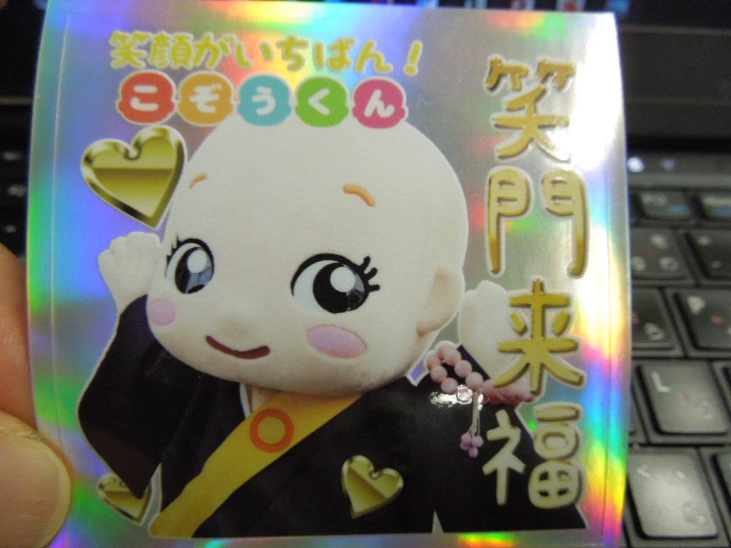 f:id:Ikegamiblog_tokyo:20180225104939j:plain