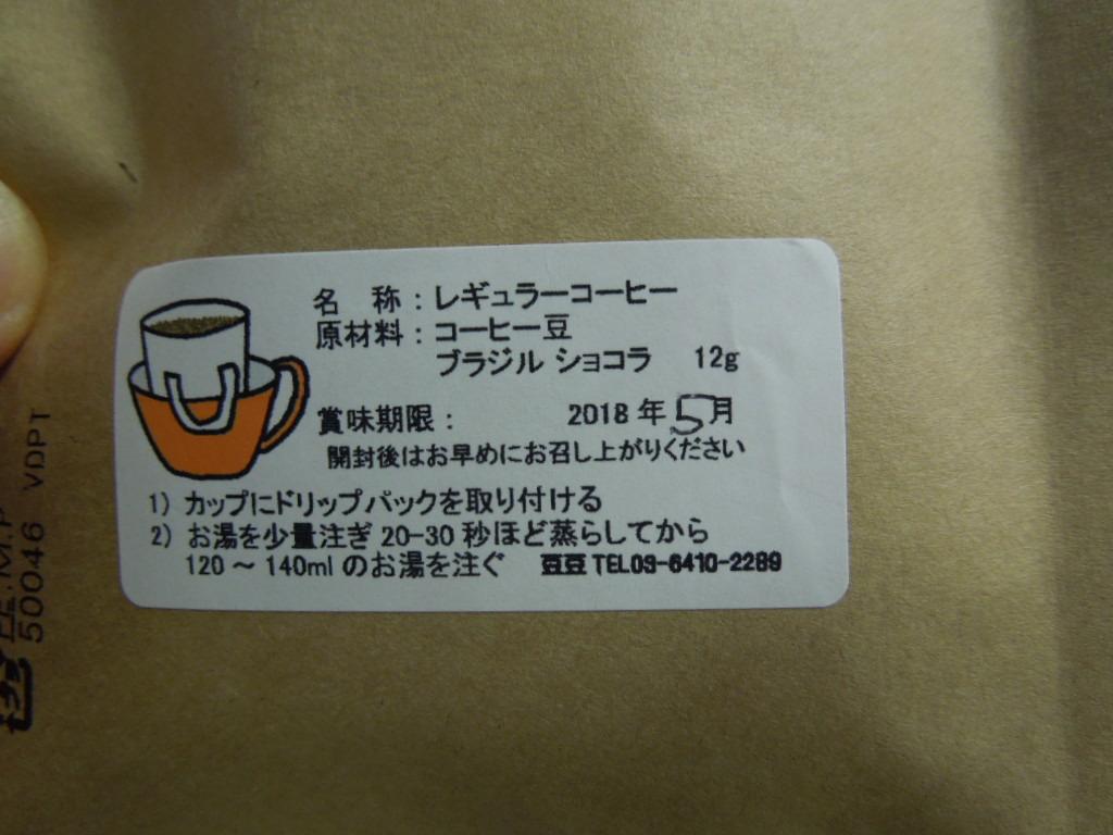f:id:Ikegamiblog_tokyo:20180225234802j:plain