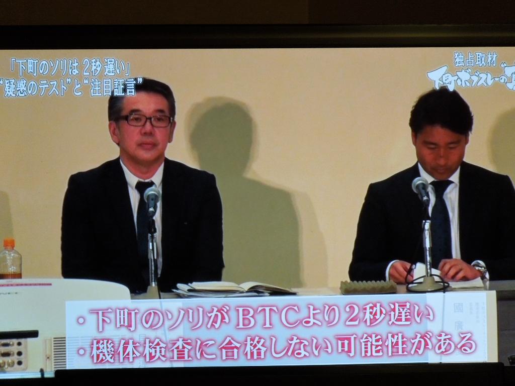f:id:Ikegamiblog_tokyo:20180227230100j:plain