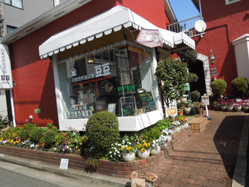 f:id:Ikegamiblog_tokyo:20180304164034j:plain