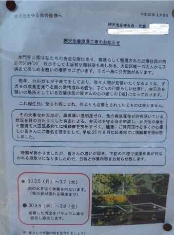 f:id:Ikegamiblog_tokyo:20180304213243j:plain
