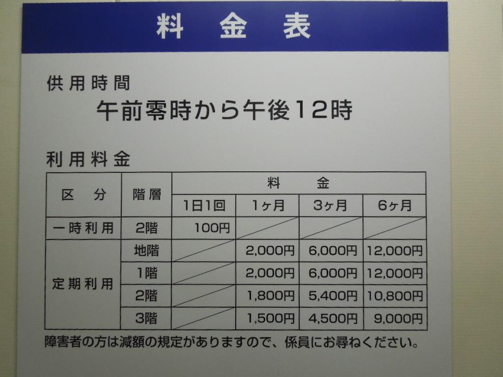 f:id:Ikegamiblog_tokyo:20180304221323j:plain