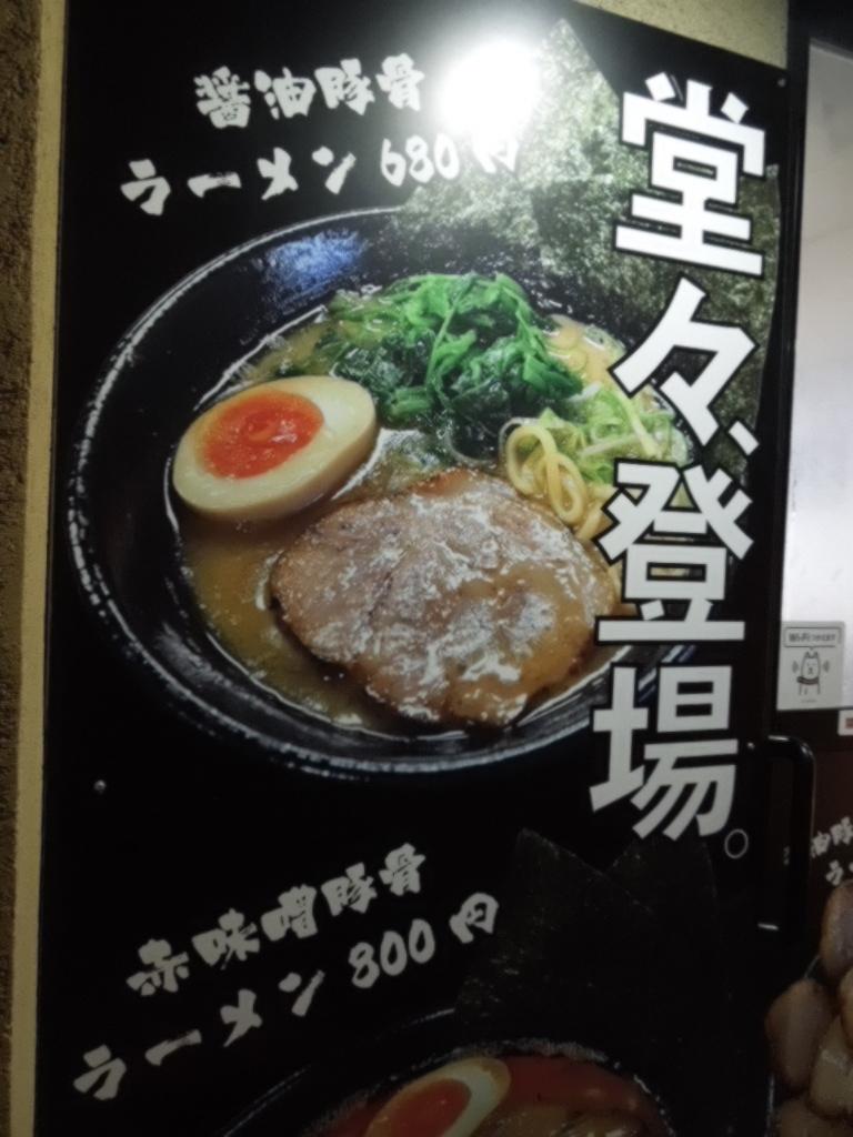 f:id:Ikegamiblog_tokyo:20180304222025j:plain
