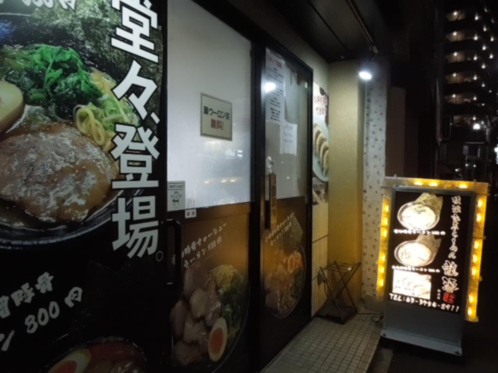 f:id:Ikegamiblog_tokyo:20180304222125j:plain