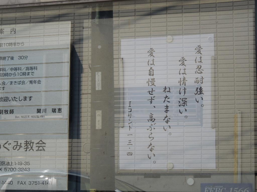 f:id:Ikegamiblog_tokyo:20180308134833j:plain