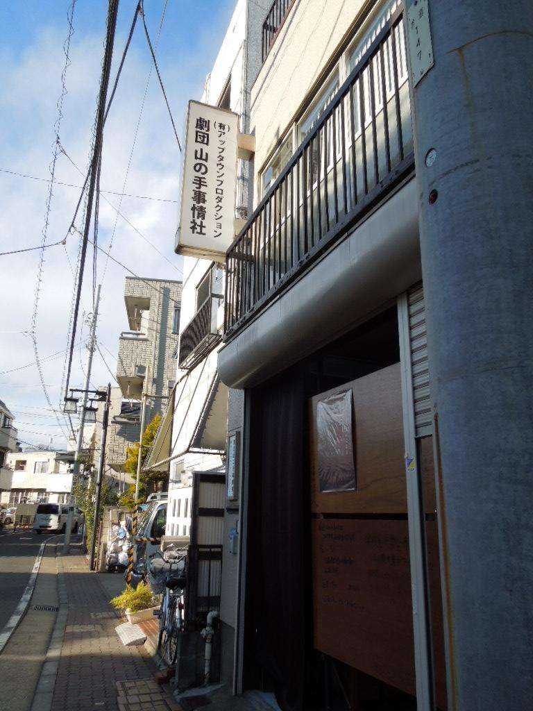 f:id:Ikegamiblog_tokyo:20180308155112j:plain