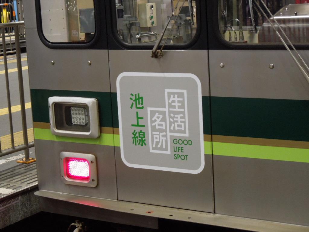 f:id:Ikegamiblog_tokyo:20180308170811j:plain