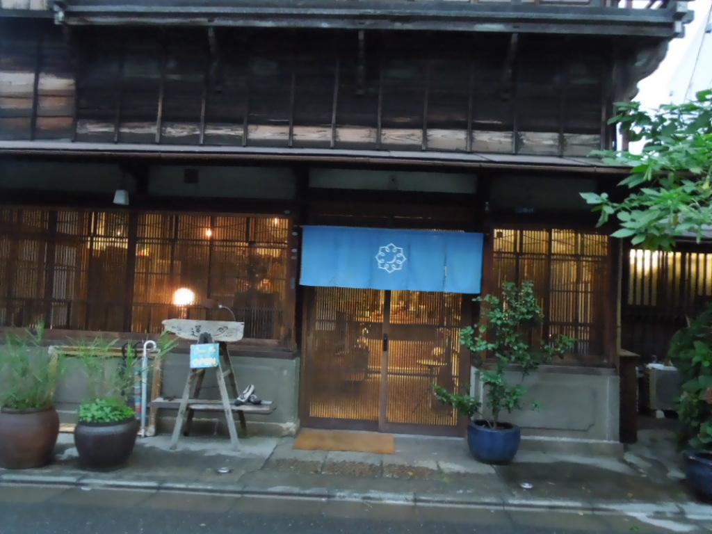 f:id:Ikegamiblog_tokyo:20180308172930j:plain