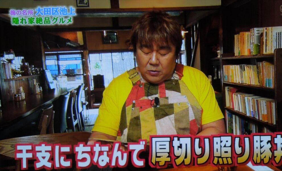 f:id:Ikegamiblog_tokyo:20180308175808j:plain