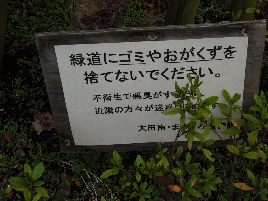 f:id:Ikegamiblog_tokyo:20180308203345j:plain