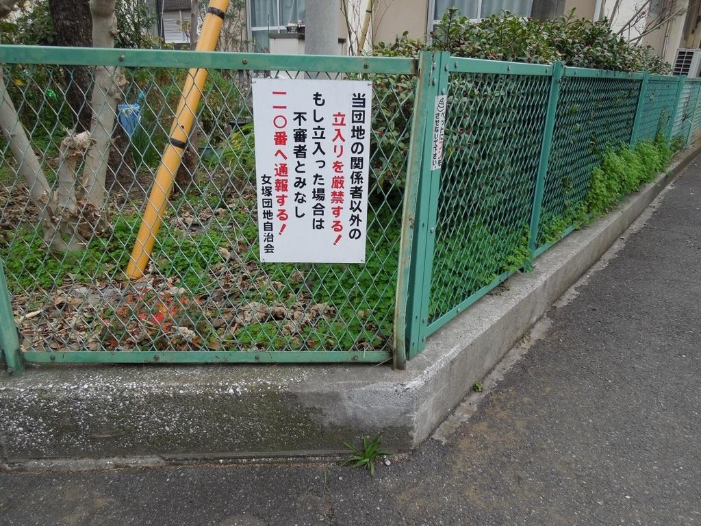 f:id:Ikegamiblog_tokyo:20180308203618j:plain